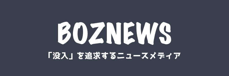 BOZNEWS