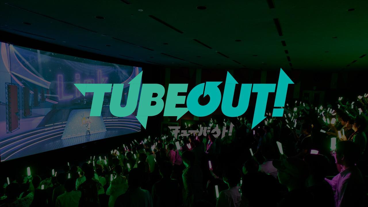 Tubeout
