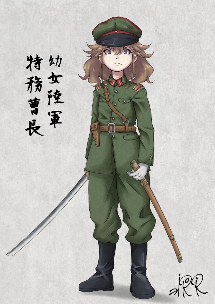 hirori5
