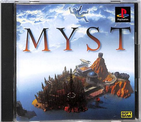 Myst ps1