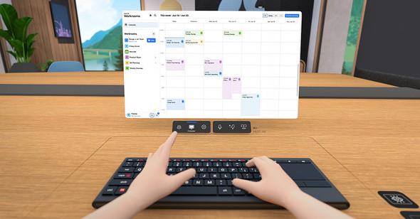 horizon keyboard